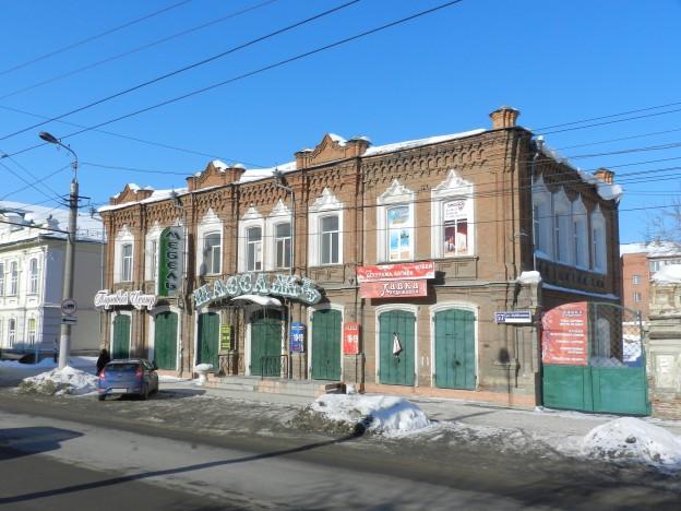 Здание Союза сибирских маслодельных артелей