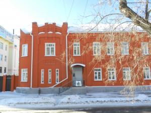 Здание в стиле модерн