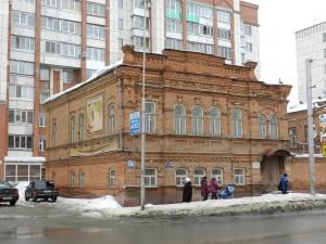Дома Е.Л. Кропанина