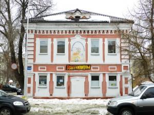Здание конфетной фабрики Е.А. Пономарёвой