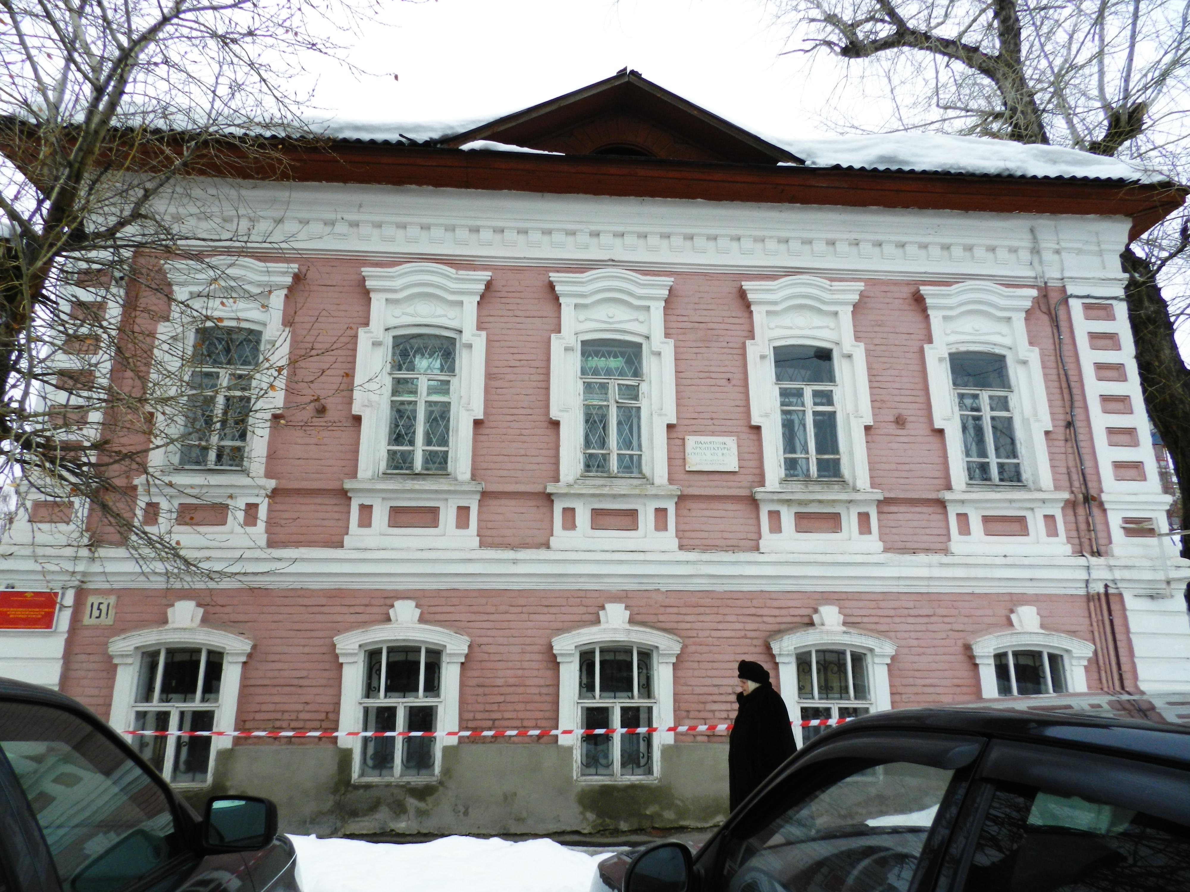 Здание Лесной школы,