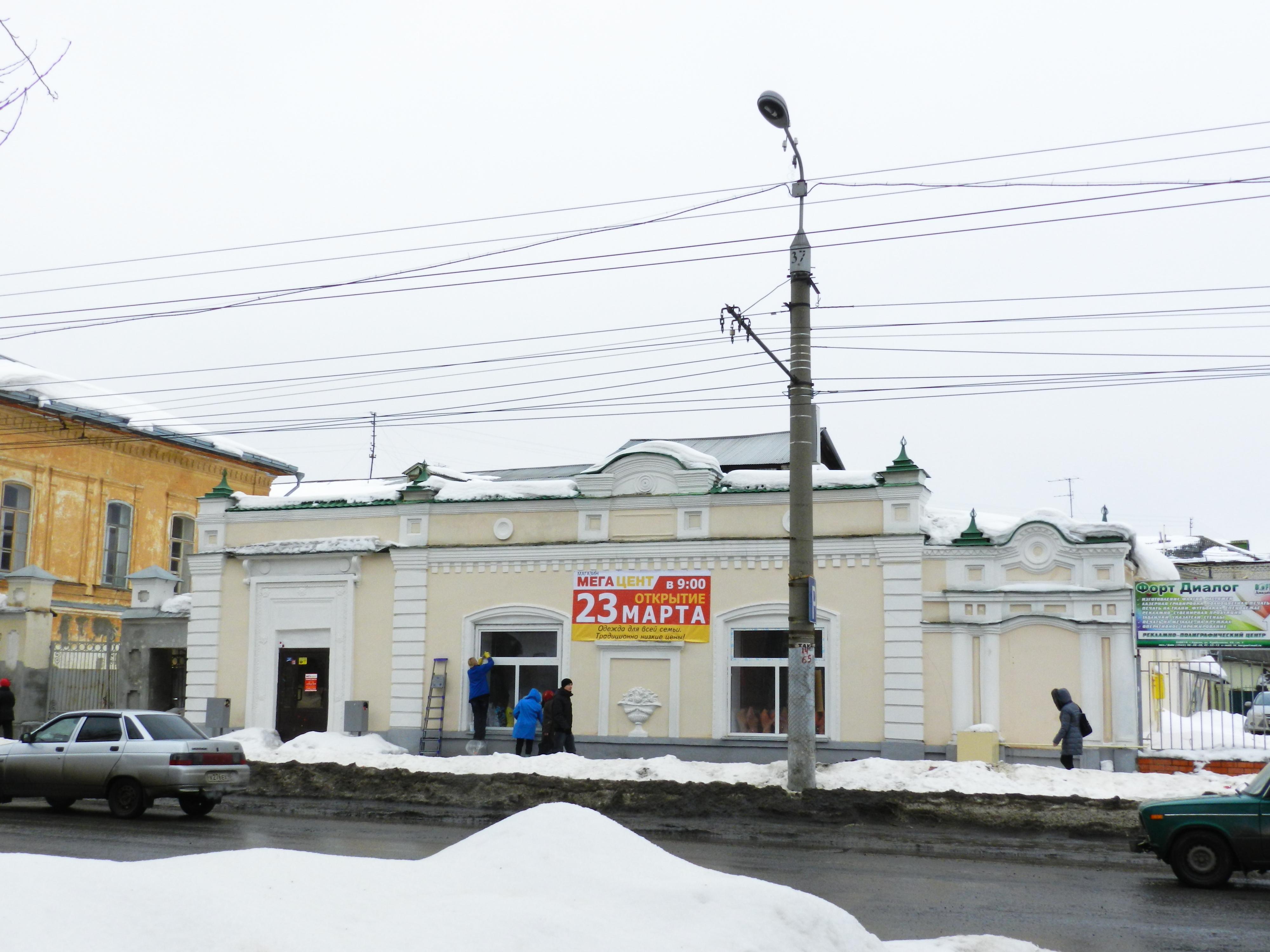 Торговое помещение И.И.Дерягина