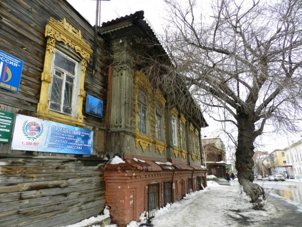 дом купцов Шиловых