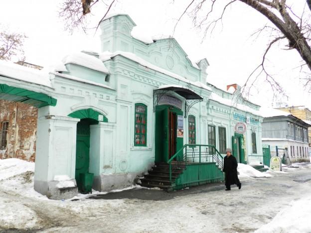 Магазин К.С. Земянского