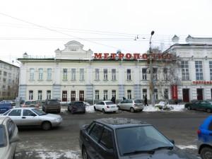 Здание Александровской женской гимназии