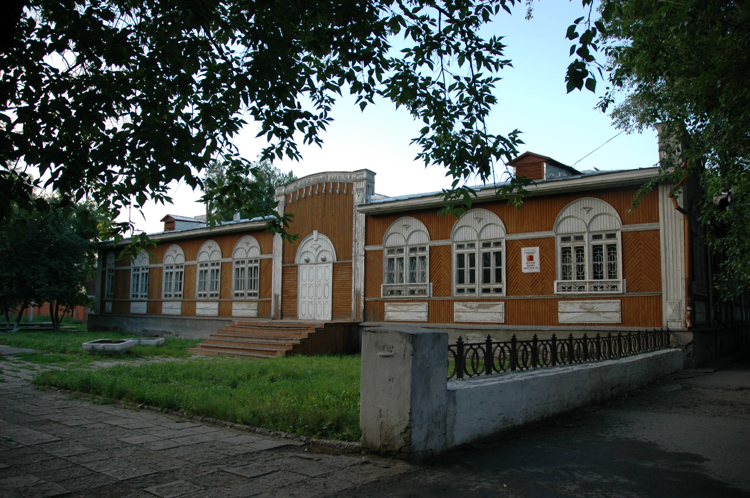 Дом декабриста А.Е. Розена, Дворянское собрание