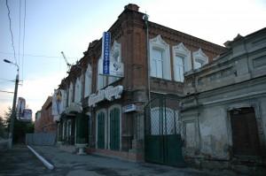 Здание Союза сибирских маслодельных артелей, Куйбышева, 57
