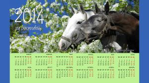 Бесплатно скачать Календарь-обои на рабочий стол. 1920*1080 (16:9)