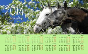 Бесплатно скачать Календарь-обои на рабочий стол. 1920*1200 (16:10)