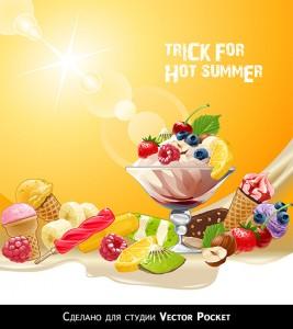 мороженое и фрукты