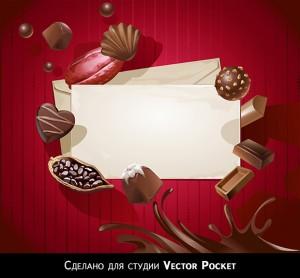 Шоколадные страсти