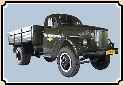 Photo automobile. GAZ-51