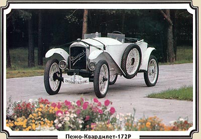 Photo automobile. Peugeat-Quardilet-172R