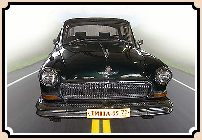 Photo automobile. GAZ-21 (Volga)