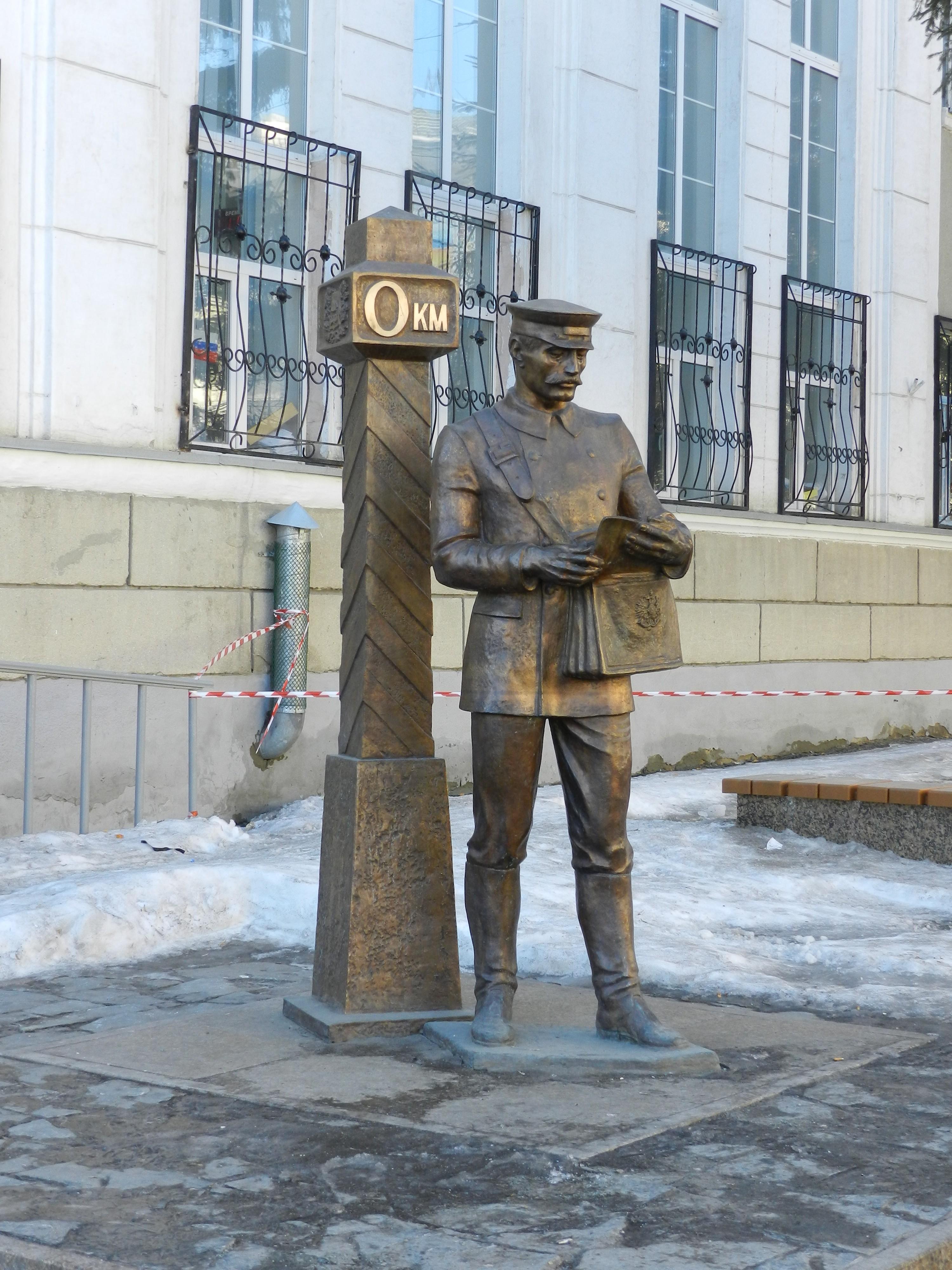 скульптура возле курганского центрального почтампта